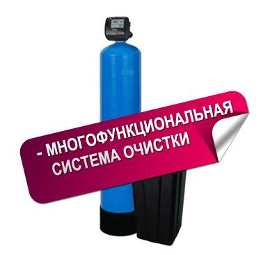 montazh-5-mnogo