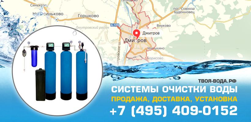 dmitrov